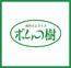 ポムの樹 吉祥寺井の頭公園口店