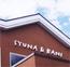 SYUNA & BANI