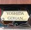 YOSHIDA GOHAN