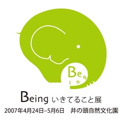 01_01_BeingLogo