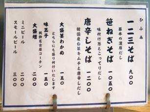 03_DSCF0010