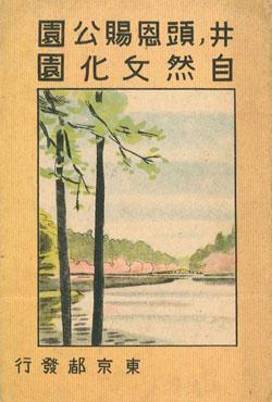 05_hagakihukuro