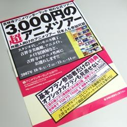 06_DSCF8409