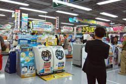 070629_yodobashi_12_DSCF2521