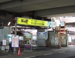 09_DSCF5928