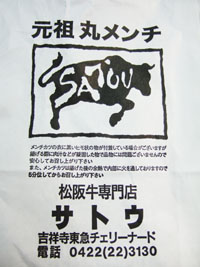 20060404_03