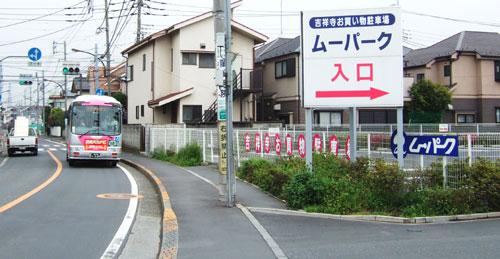 20060502_01