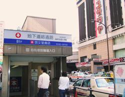 20060601_YUZAWAYA