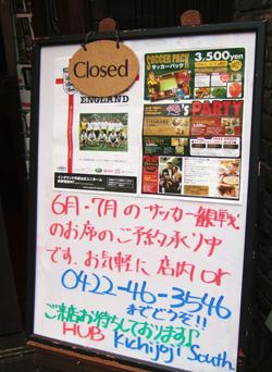 20060608_05