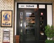 20060609_tanaka_01