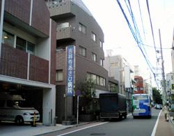 20060713_11