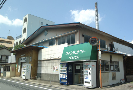 20060810_04