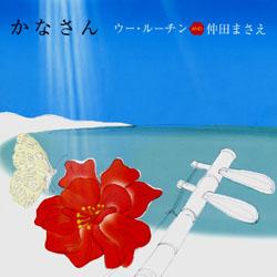 20070201_kanasan_01