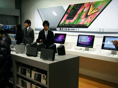 20100113_Apple reseller (12)