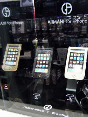 20100113_Apple reseller (13)
