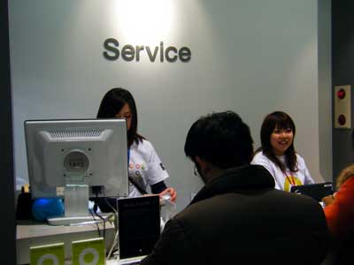 20100113_Apple reseller (14)