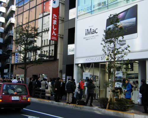 20100113_Apple reseller (4)
