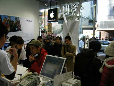 20100113_Apple reseller (9)
