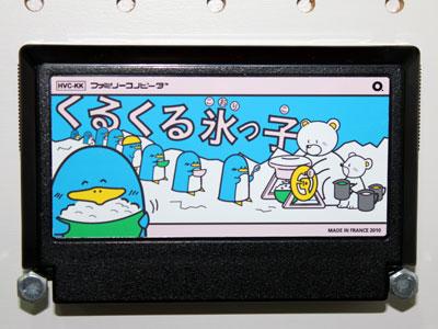 20100513koori