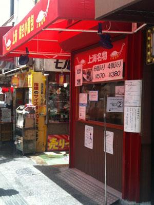 20100701_shanghai(2)