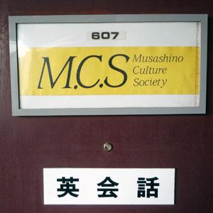 20100707_mcs (5)