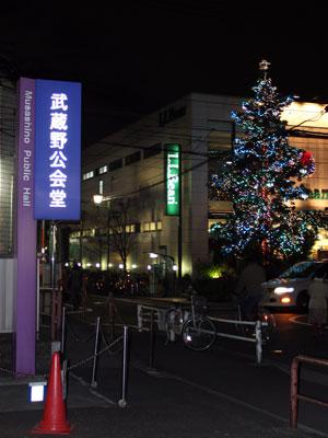 20101215_christmascon2