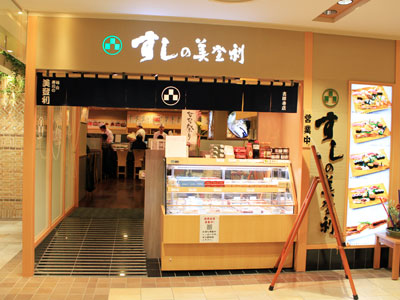 20110302_umegaoka