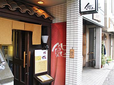 20110825_shinsengumigaikan
