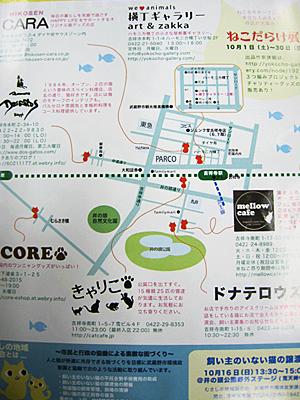 20111014map