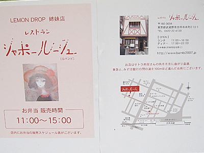 20111216_kanban