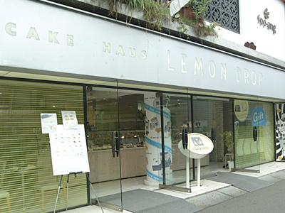 20111216_remon