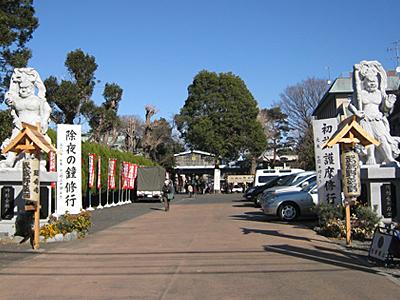 20120106_enmeiji
