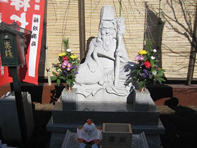 20120106_hukurokuju