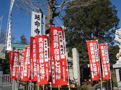 20120106_nobori