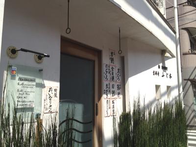 20120511_fujimoto