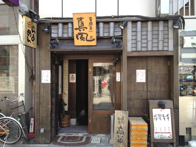 20120511_maji