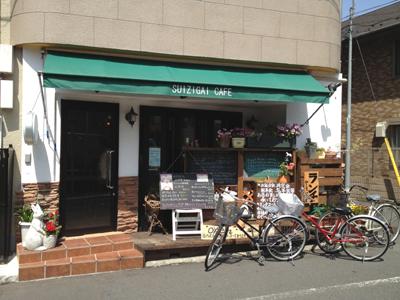 20120511_suijigai