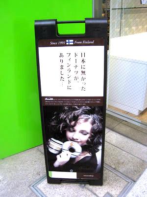 20130614_kanban