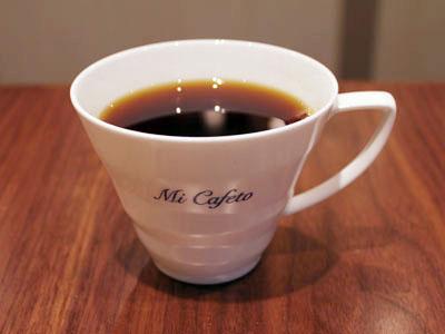 20130712_coffee