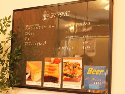 20130830_menu