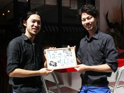 20130927_staff