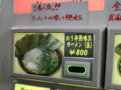 20140314_ken