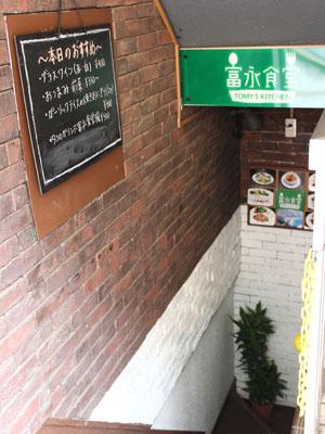 20140527_kanban
