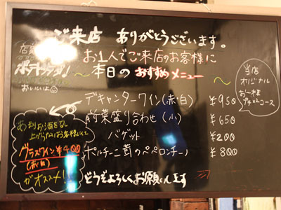 20140527_menu
