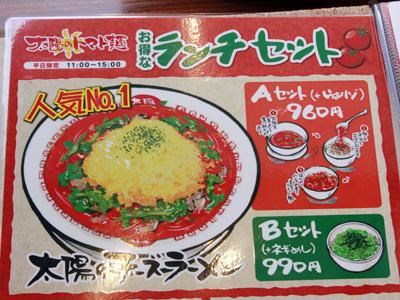 20140627_menu