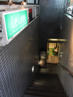 20140919_basement