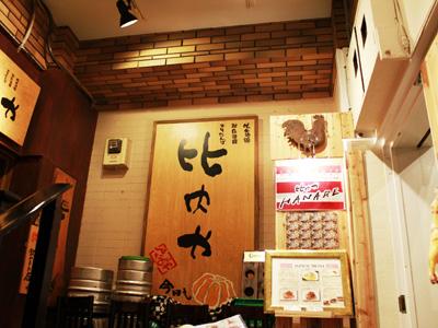 20141003iriguchi