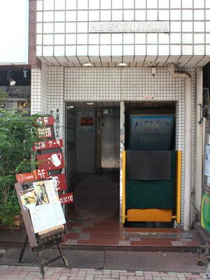 20141010_kanban
