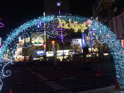 20141107_achi