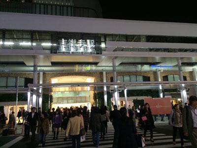 20141107_ekimae